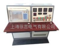 SRTWPD-2 局部放电试验台 SRTWPD-2