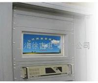GRCW-II無線溫度監測管理系統 GRCW-II