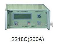 2218C(100A)回路电阻测试仪 2218C(100A)