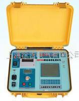 HN7088断路器特性测试仪 HN7088