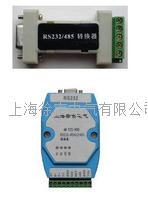 232-485转换器 232-485