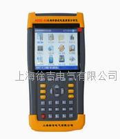 HZDZ-S3三相手持式電能質量分析儀 HZDZ-S3