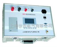 SM33—20~50直流电阻测试仪 SM33—20~50