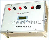 SM33—5,10直流电阻测试仪 SM33—5,10