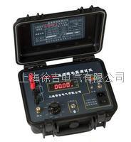 Z8110A直流微電阻測試儀 Z8110A