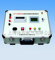 GT-588DDW大型地網接地電阻測試儀 GT-588DDW