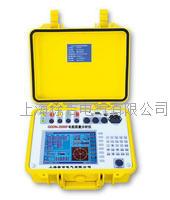 GDDN-2000F便攜式電能質量分析儀 GDDN-2000F