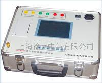 SXSM503变压器短路阻抗测试仪 SXSM503