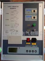 TD-610型全自动抗干扰精密介质损耗测量仪 TD-610型