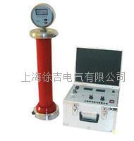 TD系列直流高压发生器 TD系列