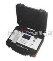 GK5000B全自動變比測試儀 GK5000B