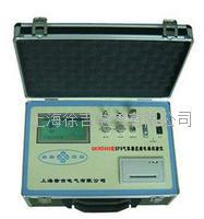 GKMD500型SF6氣體密度繼電器校驗儀 GKMD500型