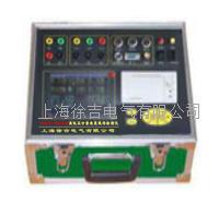 GKGC-500A型高低壓計量裝置現場檢測儀 GKGC-500A型
