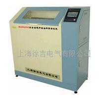 BCM2000全自动超声波油样瓶清洗机 BCM2000