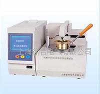 BCM860开口闪点全自动测试仪 BCM860