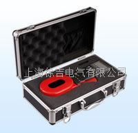 ETCR2000+钳形接地电阻测试仪 ETCR2000+