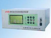LS-WZJ微機直流系統絕緣監測裝置 LS-WZJ