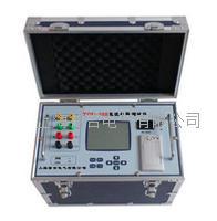 TCR-20S直流电阻测试仪 TCR-20S