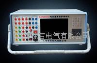 ZKQ9066C微機繼電保護測試儀 ZKQ9066C