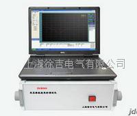 ZKB560變壓器繞組變形測試儀 ZKB560