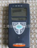 SHFIBR-1光线测试仪 SHFIBR-1