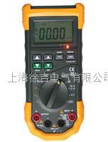 SHF773G过程校验仪 SHF773G