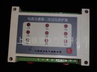 CT過電壓開路保護器 CT