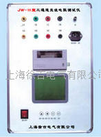 JW-Ⅲ型三通道直流电阻测试仪 JW-Ⅲ型