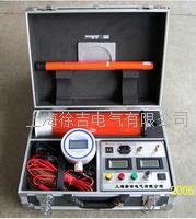 XW-ZF系列直流高壓發生器 XW-ZF系列