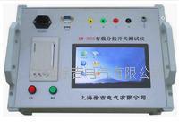 XW-805型變壓器有載分接開關測試儀 XW-805型