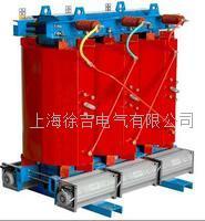 SC(B)9-10系列干式變壓器 SC(B)9-10系列