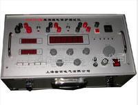 HM701型單相繼電保護測試儀 HM701型