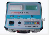 HM3050型盐密测量仪 HM3050型
