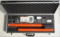 TAG-8000無線高壓核相儀 TAG-8000