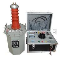 YDJQ-50KV/5KVA超轻型高压试验变压器 YDJQ-50KV/5KVA