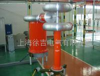 YDJW系列无局放试验变压器 YDJW系列