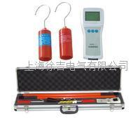 高壓無線數字核相儀 高壓無線數字核相儀