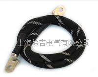大电流导线 上海徐吉 大电流导线