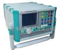 JBC-702 微機繼電保護測試儀 JBC-702