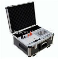 HLY-Z智能回路电阻测试仪 HLY-Z