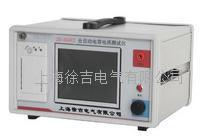 ZD-500PZ 全自動電容電流測試儀 ZD-500PZ