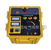 JHGF-3200 一體化直流高壓發生器(燒穿儀32kV) JHGF-3200