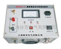 NDFDC-Ⅲ 避雷器放电计数器校验仪 NDFDC-Ⅲ