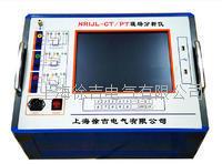 NRIJL-CT/PT现场分析仪 NRIJL-CT/PT