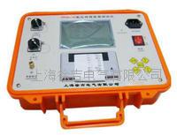 NRIBL-III氧化锌避雷器特性测试仪(交直流) NRIBL-III