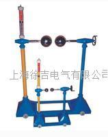 放电球隙测压器 放电球隙测压器