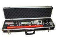 TAG6000A 高壓無線核相儀 TAG6000A