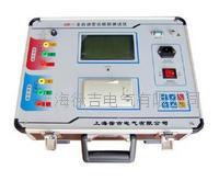 KDB-II變壓器變比測試儀 KDB-II