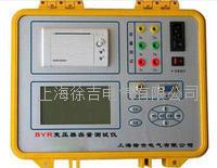 BYR变压器容量测试仪 BYR
