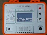 ZC2677绝缘电阻测试仪 ZC2677